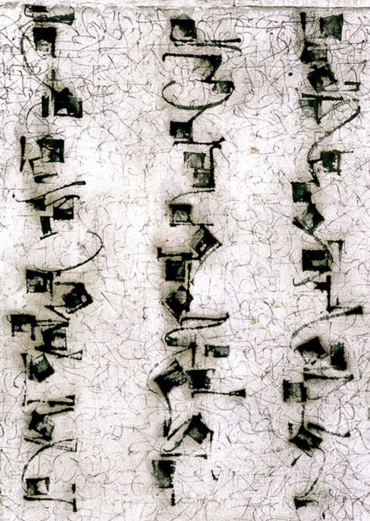 On Asemic Writing